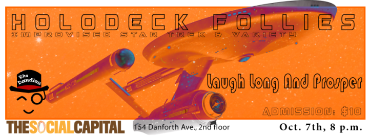 holodeck-follies-oct-2015-event