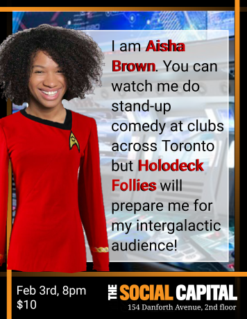 hf-feb-aisha-brown.png