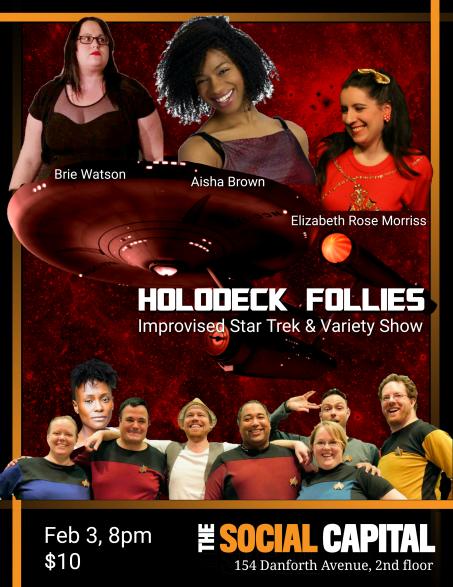 hf-feb2016 Performers