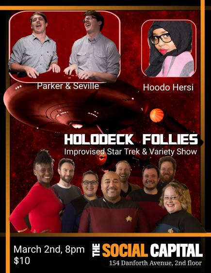 Holodeck Follies - March 2016