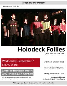 hf-poster-sept2016